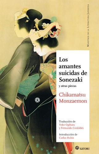 los amantes suicidas