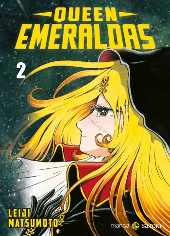 Queen Emeraldas (vol. 2)