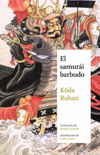 El samuray barbudo - Koda Rohan - Satori Ediciones - Libros Japoneses y sobre japón