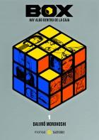 BOX (vol.1)